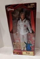 Troy (High School Musical) | Action Figures