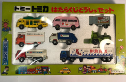 Working Car Set | Model Vehicle Sets