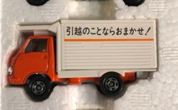 Isuzu Elf Power Container   Model Trucks