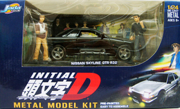 1990 nissan skyline gt r r32 kit model car kits aa0bdc89 7d55 4d67 9761 65018a25031d medium