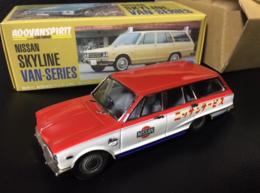 Nissan Skyline Van (Nissan Service)   Model Cars