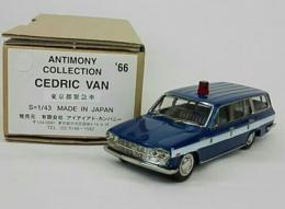 Nissan Cedric Van (Tokyo Emergency Service)   Model Cars