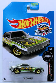 '67 Camaro | Model Cars | HW 2017 - ZAMAC # 018 - Camaro Fifty 5/5 - '67 Camaro - Unpainted - USA Card - Walmart Exclusive with 'Month' Sticker
