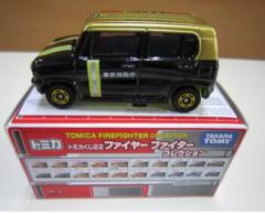 Suzuki hustler  model cars d370cbd0 c473 41e7 afd5 bd1471ffb221 medium