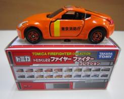 Nissan fairlady z  model cars d791ff95 d288 44b8 ac10 ea96a6ee4f62 medium