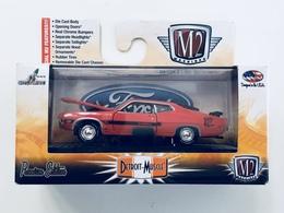 1970 ford torino cobra scj twister model cars 9a4596c3 3405 40c5 b85f 0bee9c97f820 medium