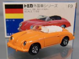 Porsche 356 speedster model cars 03b84dc8 be89 45c8 9a3d 58d000b6542b medium