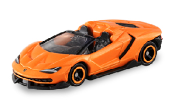 Lamborghini Centenario Roadster Model Cars Hobbydb