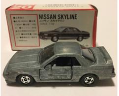 Nissan Skyline 2000 Turbo GT-ES | Model Cars