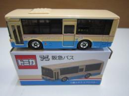 Mitsubishi Fuso Aero Star | Model Buses