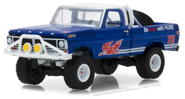 Greenlight/Pure Oil Co./1972 Ford F-100 | Model Racing Cars