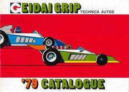 Eidai grip catalog 1979 brochures and catalogs dfa5dcd4 c0ab 4e74 b672 9844f45462d3 medium