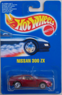Nissan 300 ZX | Model Cars