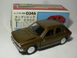 Honda Civic GF CVCC | Model Cars