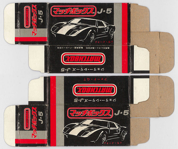 Matchbox Miniatures Picture Box Japanese A Type Ford Gt Collectible Packaging Hobbydb