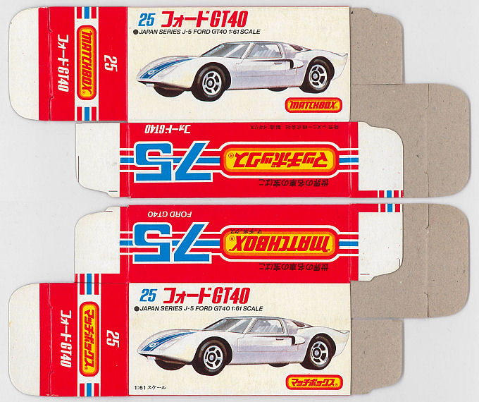 Matchbox Miniatures Picture Box Japanese B Type Ford Gt Collectible Packaging Hobbydb