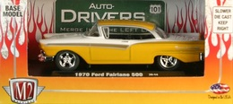 1957 ford fairlane 500 model cars 899838aa 026b 4a24 b6ea 22bddb5e5c5a medium