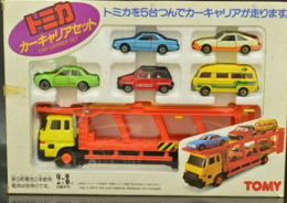 Tomica car carrier set model vehicle sets 6a1ca019 9a07 4614 aa6d c2da55c3dcb8 medium