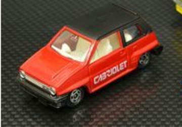 Honda City Turbo II | Model Cars