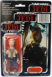 Yak Face | Action Figures