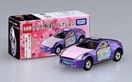 Nissan fairlady z  model cars 44576169 16e9 48b0 80cd 100f201bb332 medium