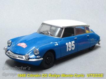 1966 Citroen DS19 | Model Racing Cars