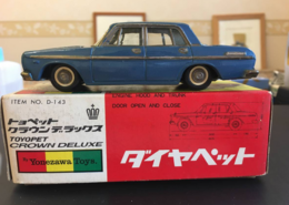 Toyopet Crown | Model Cars