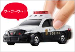 Toyota crown patrol car model cars da5bbc9b 6311 4a78 9d5e ddc78cf71fb8 medium