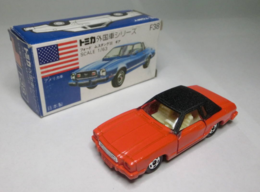 Ford Mustang II Ghia | Model Cars