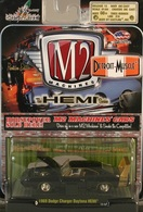M2 machines detroit muscle 1969 dodge charger daytona hemi model cars e6a92a01 fedb 4034 9c67 f48d7a3c3b98 medium
