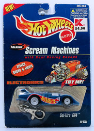 Sol-Aire CX4 | Keychains | HW 1999 - Talking Scream Machines / Keychains - Sol-Aire CX4 - Blue - Speech, Sound & Lights