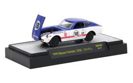 1970 nissan fairlady z z432 model cars 8e6e769b c7c9 4842 a7ca 9a26bf81d049 medium