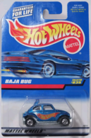 Baja bug    model cars b0bb1f38 2de5 41c7 9bbc 70a6ab51d8d2 medium