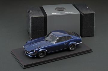 Nissan Fairlady Z (S 30) | Model Cars