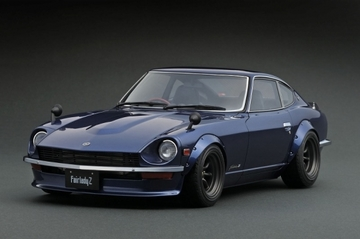 Nissan Fairlady Z (S 30) | Model Cars