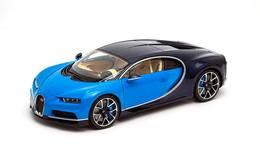 Bugatti chiron model cars 32656acf 1e0d 4cc9 98a5 9906fd0e67e4 medium