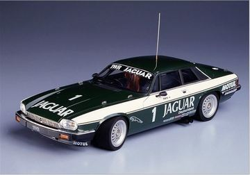 Jaguar XJ-S H.E | Model Racing Cars