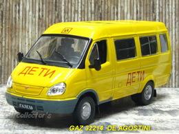 De agostine gaz 32214 gazelle ambulance model cars f8f75ee3 82b4 4f37 83a9 ab22f97dc77d medium