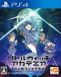 Little Witch Academia Toki No Mahouto Nanafushigi | Video Games