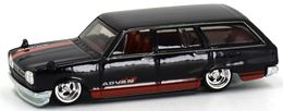 '69 Nissan Skyline Van | Model Cars | Hot Wheels Retro Entertainment Car Culture '69 Nissan Van