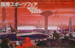World Sports Fair '83 (Opening Ceremony) | Posters & Prints