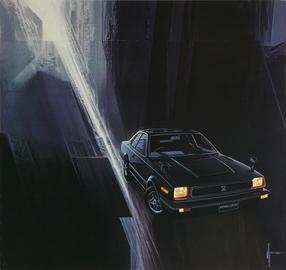 Honda 1 | Posters & Prints
