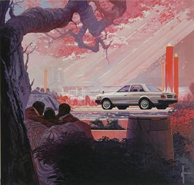 Honda (2)   Posters & Prints
