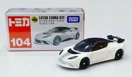 Lotus evora gte model cars b8b8eebe 4528 48cf bac8 a88d9a200b85 medium