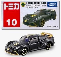 Lotus exige r gt model cars f6d56a8f 670a 4e5d 8fa8 5be65f73b5cf medium
