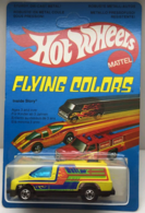 Inside Story | Model Trucks