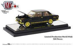 1970 datsun 510 model cars 7e2cf218 3dc8 4a54 936f 7ce107e86f69 medium
