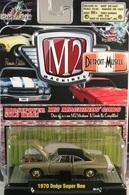 M2 machines detroit muscle 1970 dodge super bee model cars 537eae02 0c99 4805 9acb cb8ff9f1b9dc medium
