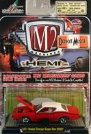 M2 machines detroit muscle 1971 dodge charger super bee hemi model cars 224ac724 0cbb 4fa2 b9fb 48c63a92cb52 medium