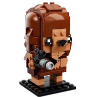 Chewbacca construction sets 97be00f0 5825 4c00 b4f3 51524ac723e8 medium
